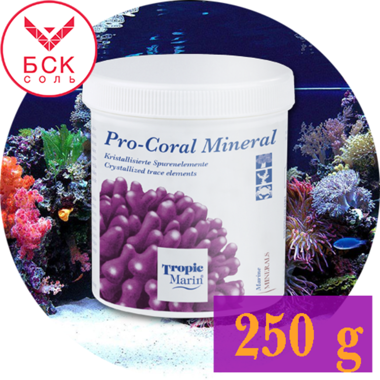 Pro-Coral 250 g