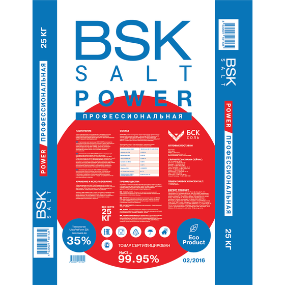 BSK POWER РОССИЯ З